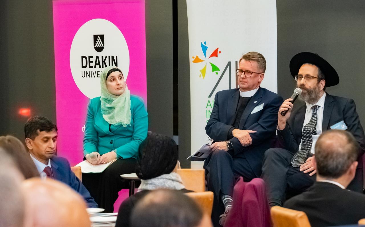 Deakin University Iftar 2019